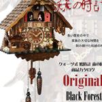 森の時計クォーツ式鳩時計カタログダウンロード
